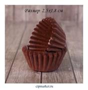 Капсулы бумажные для конфет Коричневые, набор 95-100 шт. Размер: 2,5х1,8 см