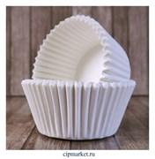 Формы бумажные для кексов Белые, набор 50 шт. Размер: 5х3,5 см