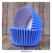 Формы бумажные для кексов Голубые, набор 50 шт. Размер: 5х3,5 см