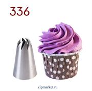 Насадка №336 Звезда закрытая косая 8 лучей. Размер: 3 см×2 см×4,7 см