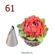 Насадка №61Роза косая. Размер: 1,8*2,8 см.