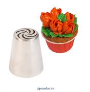 Насадка №21 Тюльпан спиральный (Звезда). Диаметр ниж: 3,6 см, верх: 2,5 см, высота: 4,5 см.