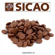 Шоколад SICAO Молочный 32% (от Barry Callebaut), фасовка. Вес: 100 гр