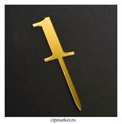 Топпер Цифра 1, золото. Размер: 3х5 см