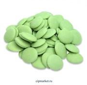 Глазурь монетки Шокомилк Зеленая (яблоко), вес: 250 гр