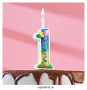 """Свеча для торта """"День рождения"""" Цифра 1. Высота 12 см"""