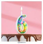 """Свеча для торта """"День рождения"""" Цифра 6. Высота 12 см"""