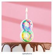 """Свеча для торта """"День рождения"""" Цифра 8. Высота 12 см"""