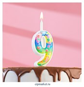 """Свеча для торта """"День рождения"""" Цифра 9. Высота 12 см"""