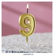 """Свеча в торт цифра """"9"""" Золото. Высота 12 см"""