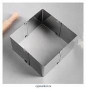 Форма для выпечки с регулировкой размера Квадратная, H-10 см, 10х10-18х18 см