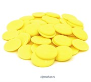 Глазурь монетки Шокомилк Желтая (сладкий лимон), вес: 250 гр