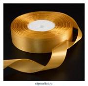 Лента атласная Золотая. Высота: 2 см. Длина 30 м